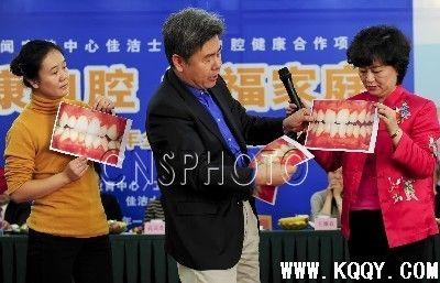 央视著名主持人鞠萍姐姐带领大家一起了解爱牙健康知识